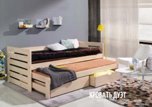 Кровать Дуэт детская