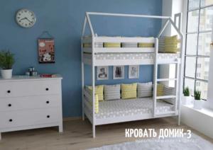 Кровать Домик 4